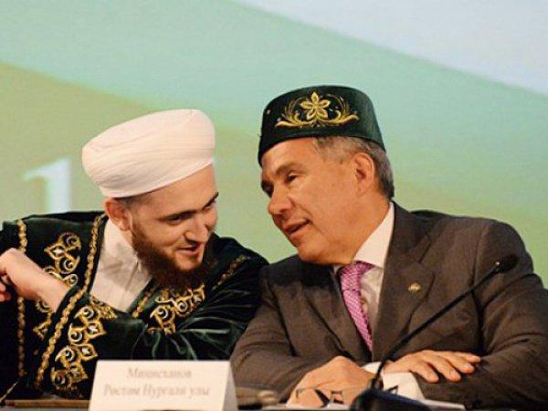Татарстанская делегация в Иране.
