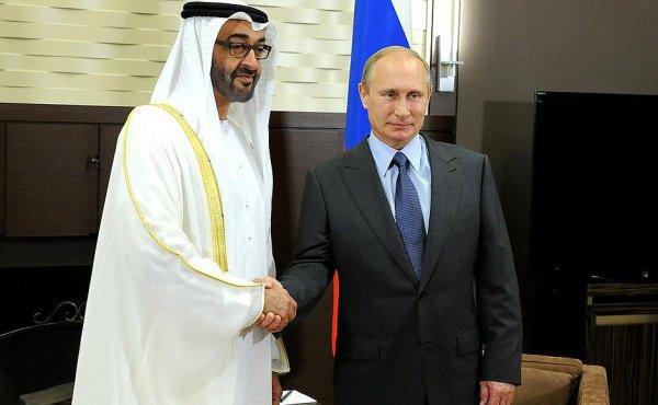Путин и Нахайян на встрече в 2014 году.