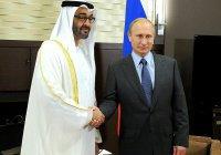 Владимир Путин встретится с наследным принцем Абу-Даби