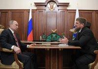Путин встретился с Кадыровым