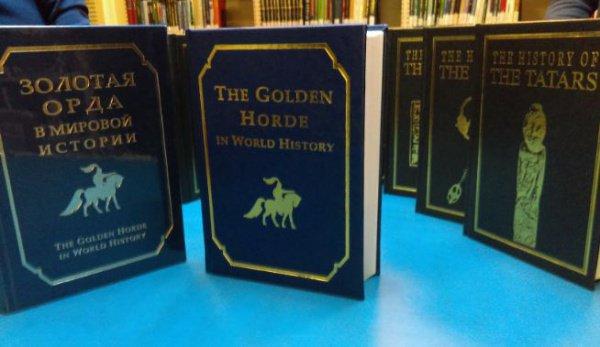 Коллективная монография «Золотая Орда в мировой истории» на английском языке
