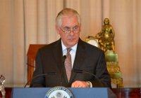 Госсекретарь США обвинил Иран в финансировании терроризма