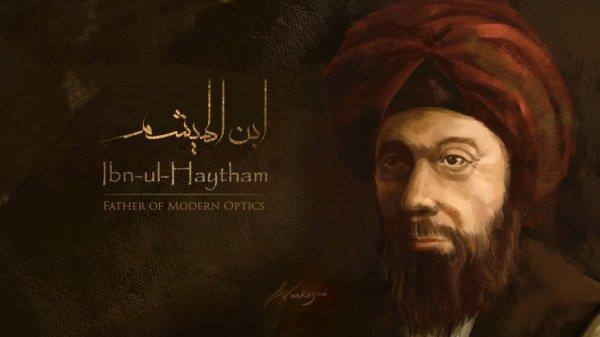 Ибн аль-Хайтам