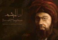 Светила периода исламского возрождения. Часть 2