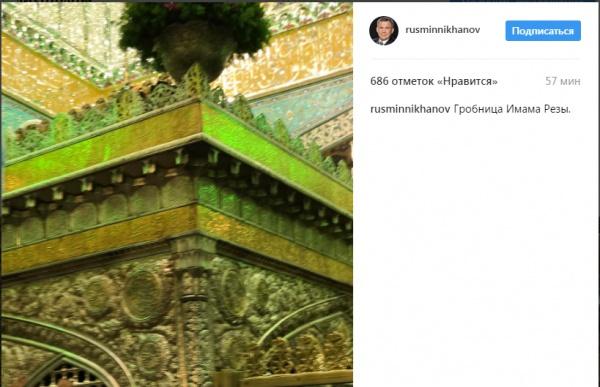 Рустам Минниханов показал своим подписчикам мавзолей Имама Резы в Иране (Фото)
