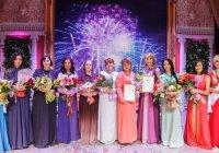 Конкурс красоты материнства и семьи стартует в Татарстане