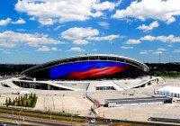 В мае в Казани откроется парк для фанатов Кубка конфедераций
