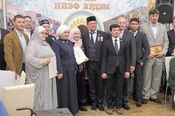 Юбилей мусульманского благотворительного фонда.