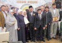 Благотворительный фонд «Ярдэм» ДУМ РТ отмечает юбилей