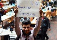 Стало известно, сколько Германия потратила на беженцев в прошлом году