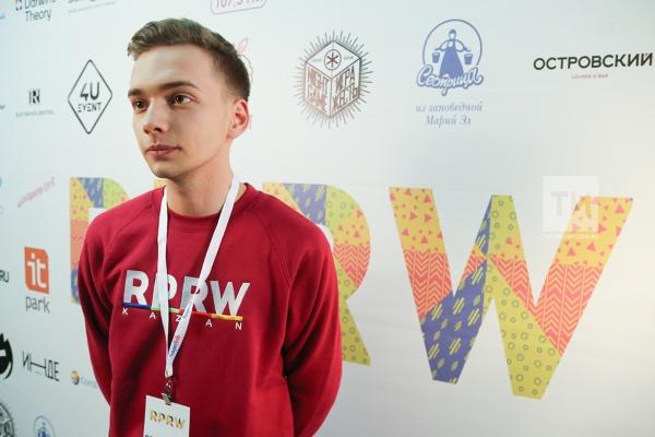 Интерактивный форум для начинающих пиарщиков Russian PR Week стартовал накануне в стенах КФУ