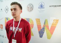 На Russian PR Week в Казань приехали пиарщики Дисней и Тимати