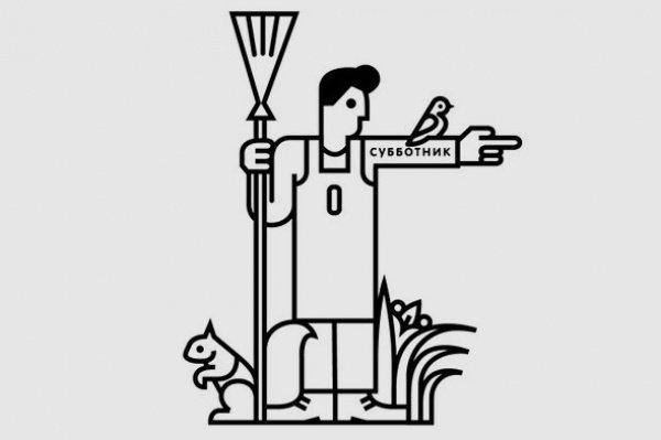 ВКазани пройдет субботник наХаровом озере ивАдмиралтейском саду