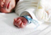 Названы самые редкие имена младенцев, родившихся в Казани на прошлой неделе
