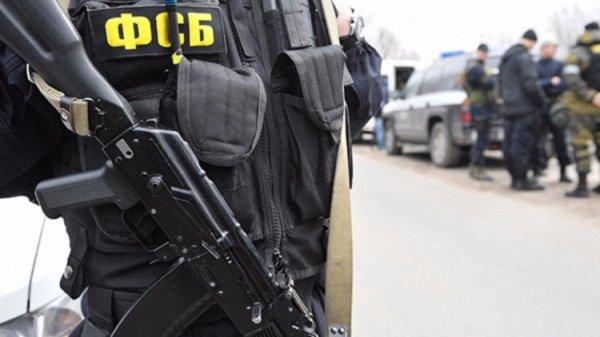 СКР: нет оснований связывать нападение наУФСБ вХабаровске смеждународным терроризмом