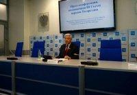 III съезд народов Татарстана соберет свыше 700 делегатов