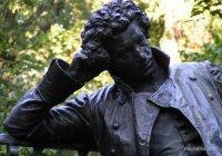 В Каире открыли памятник Пушкину