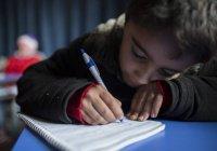 Дети Башара Асада учат русский язык