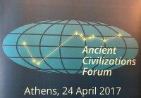 Мусульманские страны принимают участие в Форуме древних цивилизаций