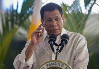 Президент Филиппин заявил, что готов «съесть террориста»
