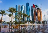 Абу-Даби признали самым безопасным городом мира