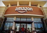 Amazon.com оказался в центре исламофобского скандала