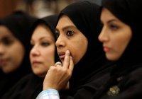 Саудовскую Аравию включили в комиссию ООН по правам женщин