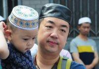 В Китае запретили мусульманские имена