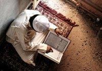 Можно ли совершать намаз, читая суры по мусхафу Корана?