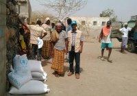 116 млн евро гуманитарной помощи ЕС выделит Йемену