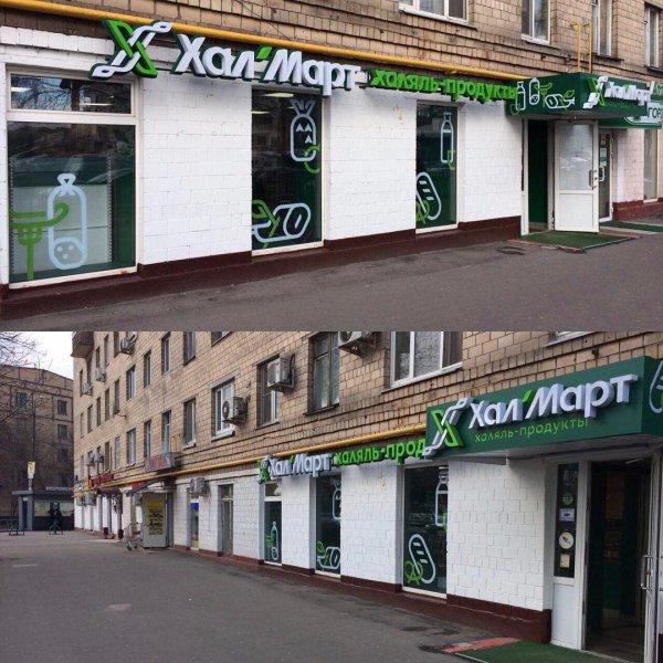 Открылся еще один магазин в сети халяль-супермаркетов