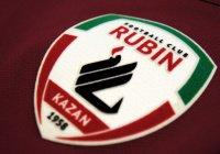 С «Рубина» сняли запрет на новых футболистов