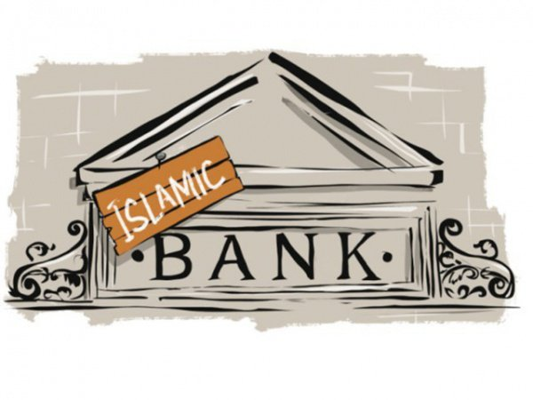 ВКазани появится автономная структура для исламского банкинга