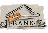 В Казани появится независимый исламский банк