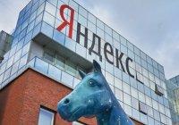 На минувшей неделе казанцы чаще спрашивали «Яндекс» о футболе и языковых тестах