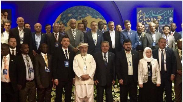 Участники саммита.