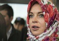 Линдси Лохан ответила на слухи о принятии ислама