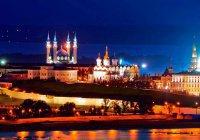 Казань попала в топ-10 самых популярных летних городов для иностранцев