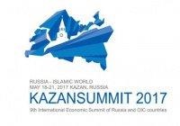 В Казани пройдет Международная выставка RUSSIA HALAL EXPO