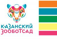 Тоннель для Казанского зоопарка будет стоить 58,8 млн рублей