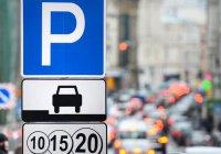 Парковки Казани в майские праздники станут бесплатными