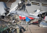 Стала известна причина крушения самолета Минобороны РФ под Сочи