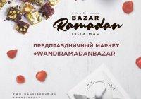 В Москве пройдет WANDI RAMADAN BAZAАR