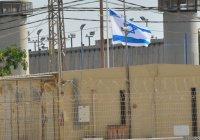 Арабские страны обеспокоены судьбой заключенных в Израиле