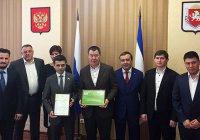 В Крыму будет создан Центр исламского банкинга