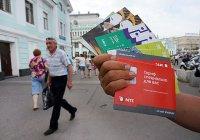После теракта в Петербурге продажу сим-карт возьмут на особый контроль