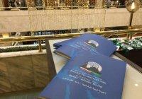 В Москве презентовали книгу редактора арабского сайта ГСВ «Россия – Исламский мир»