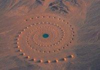 Удивительный арт-объект расположился посреди пустыни