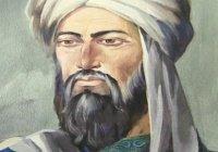 Светила исламского возрождения. Часть 4