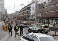 Число жертв теракта в Стокгольме возросло